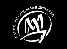Алпийски клуб Млад Дихател