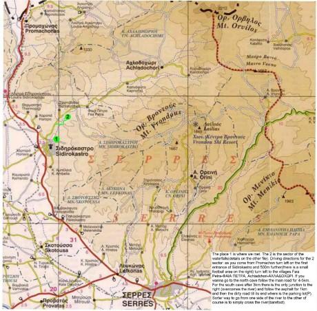 sidirokastro-map-bg-2